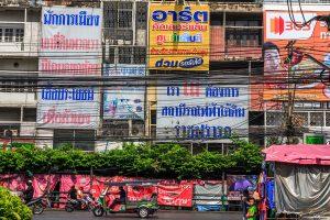 http://mohsinabrar.com/wp-content/uploads/2016/04/365-days-Bangkok.jpg